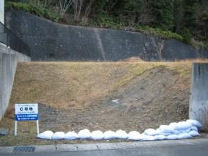 2006.2-2HP