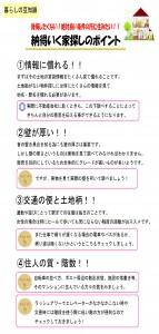ユタカFB内容5.13