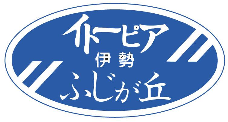bunjou_logo02