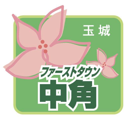 bunjou_logo04