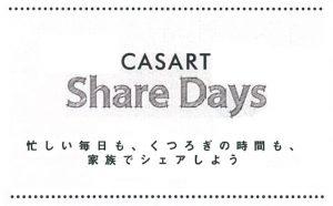 share-days