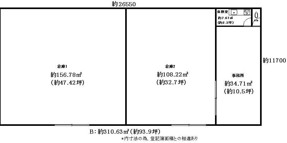%e6%b7%b1%e7%94%b0%e5%80%89%e5%ba%abb